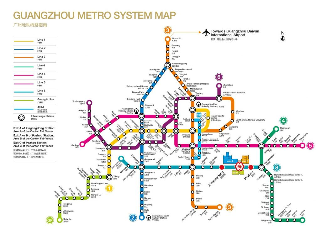 Guangzhou Subway Map 2017.How To Get The Canton Fair Buyer Badge For Free Dc Garment