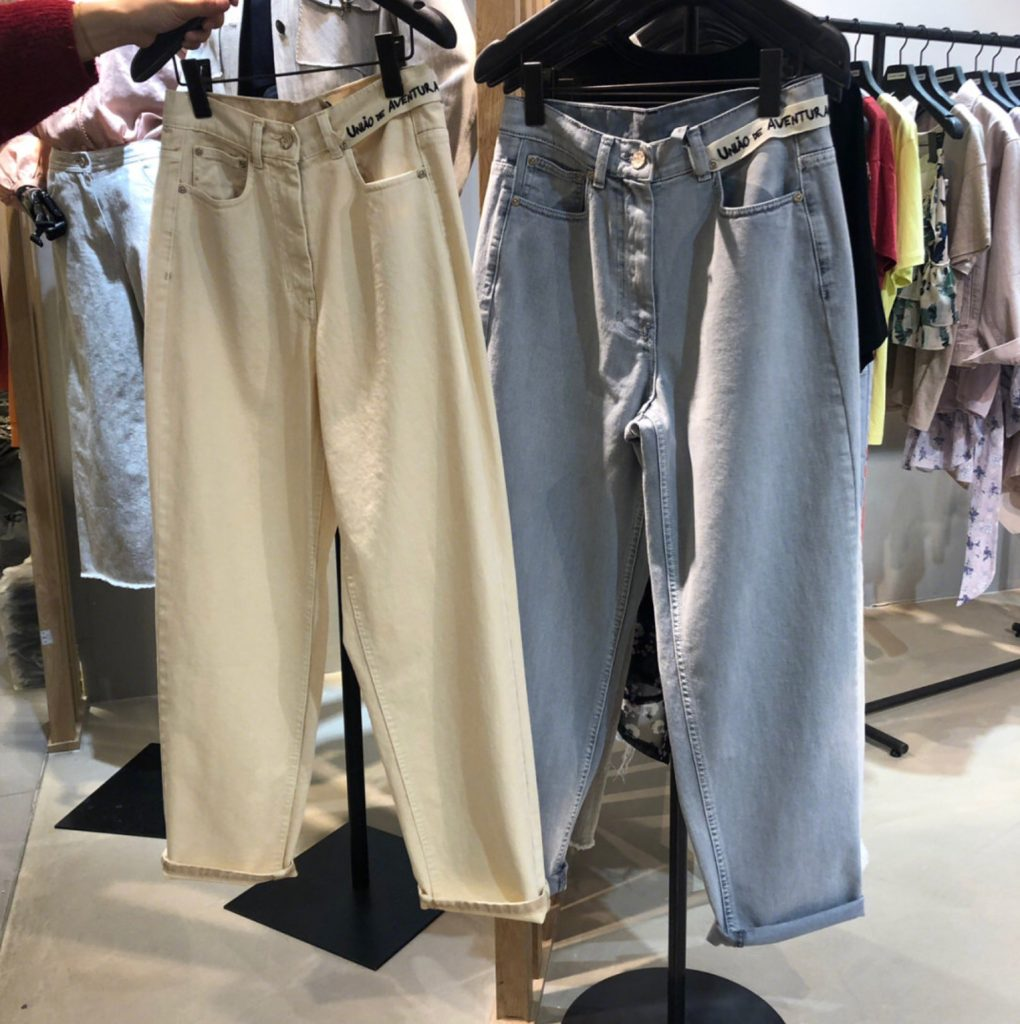 Thirteen Hong New China Plaza clothing wholesale market-TROUSERS-PANTS