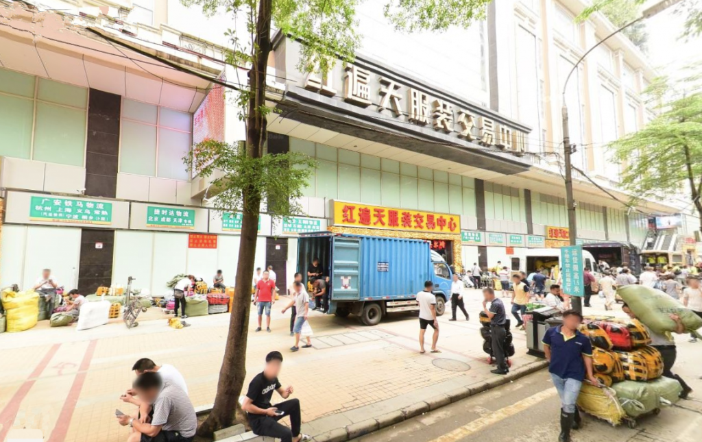 Thirteen Hong New China Plaza clothing wholesale market